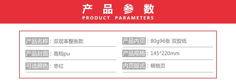 熱賣產品-人民代表大會-詳情圖_01.jpg
